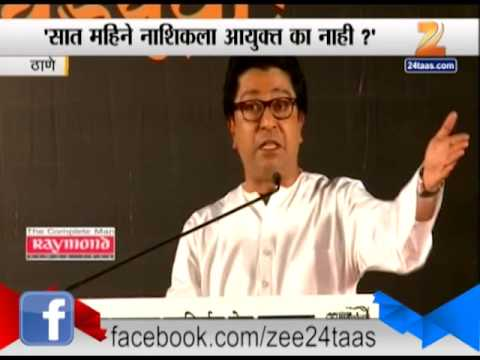 Raj Thackeray Rally In Thane 08 October 2014
