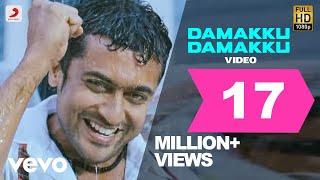 Aadhavan - Damakku Damakku Video | Suriya