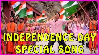 I Love India ( Vande Mataram Song ) - 69th Independence Day Special Songs - Maheshbabu