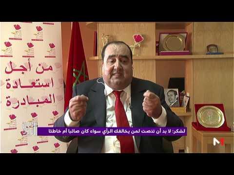 إدريس لشكر يرد بالفيديو على عبد الوهاب بلفقيه