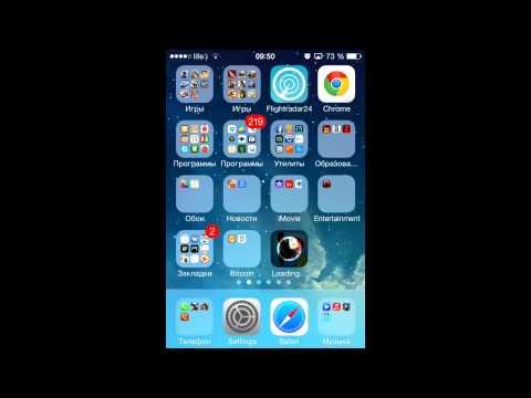 Как зарабатывать на iphone (Не развод!) AppDown-используйте ссылку под видео чтоб получить 1$