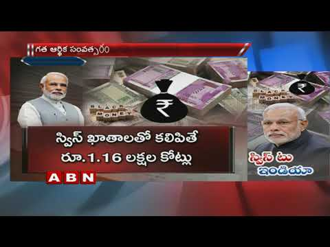 Modi Government's fight against Black Money | Special Focus