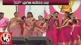V6 Bathukamma Song Performance At TRS Pragati Nivedana Sabha | Warangal