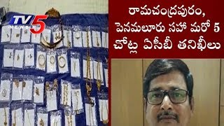 ACB Raids on Penamaluru Mandal Revenue Surveyor Kolli Haribabu House
