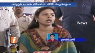 Nandyal By Election Ticket War   YSRCP Plan To introduce Gangula Pratap Reddy   iNews