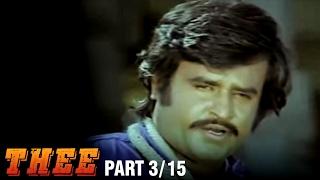 Thee – 3/15 part - Rajnikanth, Sripriya, Sowcar Janaki - Super Hit Action Movie - Tamil Full Movie