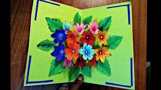 DIY Flower Bouquet Pop up Card-Paper Crafts-Handmade Craft