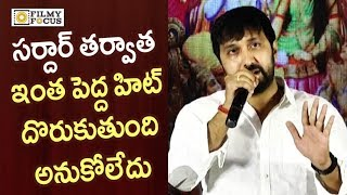 Bobby Emotional Speech @Jai Lava Kusa Movie Success Meet
