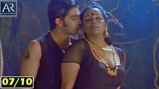 Rathinirvedam Telugu Movie Part 7/10   Shweta Menon, Sreejith   AR Entertainments