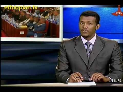 Ethiopian News in Amharic - Saturday, July 13, 2013