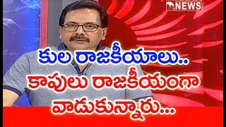 Kapu Reservation Fight Between #Chandrababu andamp; #Jagan In AP Assembly | #PrimeTimeDebate