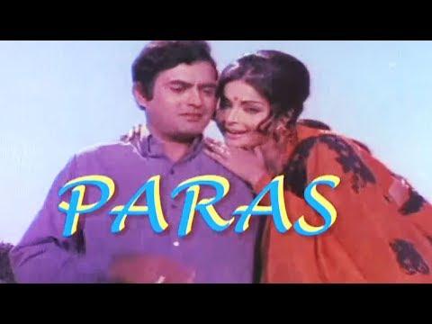 Paras - Trailer
