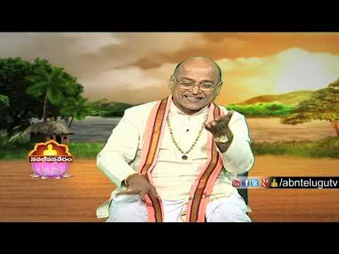 Garikapati Narasimha Rao | Nava Jeevana Vedam | Full Episode 1454 | ABN Telugu