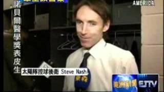 林書豪輸球 Nash開玩笑 kobe安慰:不會一直贏球 2012-02-19