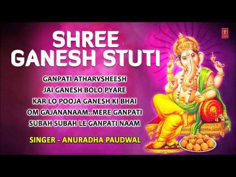Shree Ganesh Stuti By Anuradha Paudwal Full Audio Songs Juke Box
