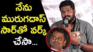 Anjali CBI Audio Launch Director Speech | Nayanthara| Raashi Khanna | Anurag Kashyap