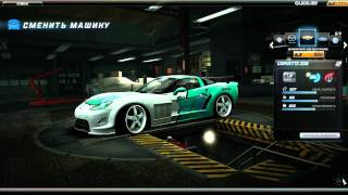 Nfs world tuning garage my cars. NFS World: Team Need for Speed BMW Z4 GT3