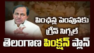 New Municipal Law Implementing In Telangana Assembly | hmtv