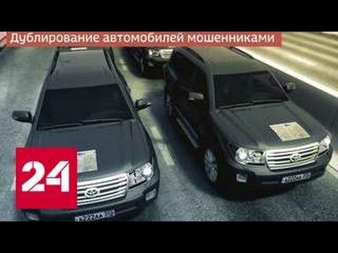 Атака клонов: на дорогах появились машины-двойники