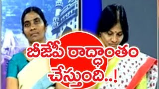Political Parties Trying To Manipulate SC's Verdict Over Women Rights | Aruna Jyothi | SUNRISESHOW#4