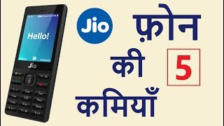 jio phone ki 5 kamiyan | NO whatsapp,wifi Hotspot ,dual sim | hidden details hindi | Mr Technical