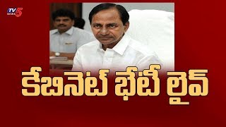 CM KCR Cabinet Meeting In Pragathi Bhavan | TS Cabinet Meeting