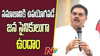 Nadendla Manohar Speech at Janasena Party Meeting | Srikakulam | NTV