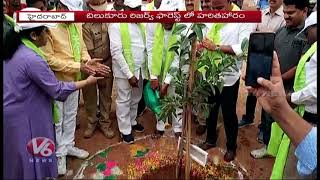 Minister Malla Reddy Participated In Haritha Haram Program In Chilkur Reserve Forest   News
