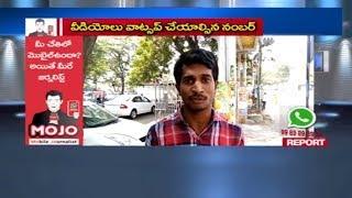 Mahaa MoJo : Hyderabad City People Shows Interest On Roadside Food  - netivaarthalu.com