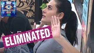 Bigg Boss 9 : Mandana Karimi ELIMINATED In SURPRISE Eviction!