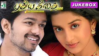 Pudhiya Geethai Tamil Movie Audio Jukebox (Full Songs)