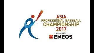 Japan v Chinese Taipei - Asia Professional Baseball Championship 2017