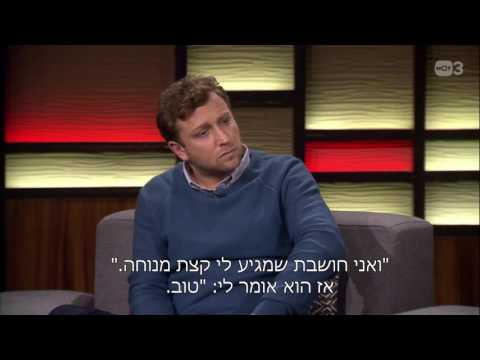 ליאור דיין מחובר - רחל כהן