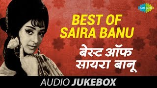 Download Best Of Saira Banu Songs   Popular Bollywood Collection   Hits Of Saira Banu   Music Box 3Gp Mp4