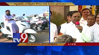 CM KCR launches 50 bed hospital in Medak