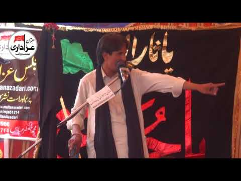 Zakir Naeam Jafari | Majlis 21 August 2017 | Naqvi Laaj Multan