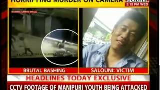 CCTV footage of Manipur