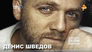 Ремонт по честному Денису Шведову на РенТВ в ГК «Фундамент»