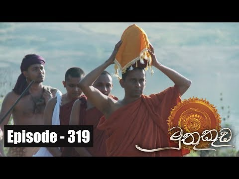 Muthu Kuda | Episode 319 26th April 2018