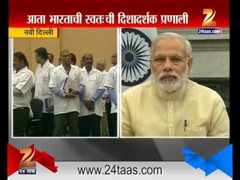 New Delhi | PM Narendra Modi Wish Isro For Successfull Launch Of Satelite