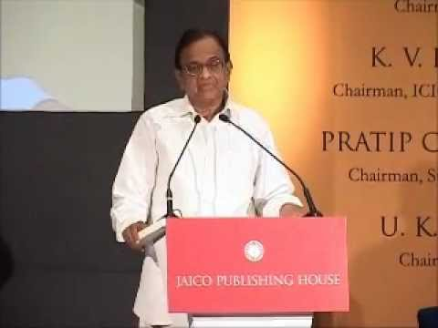 P Chidambaram talks about the book A Bank for the Buck