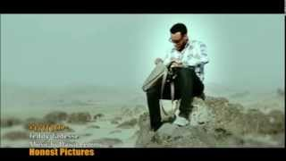 Teddy Tadesse - Sasebew - New Mezmur Video 2015