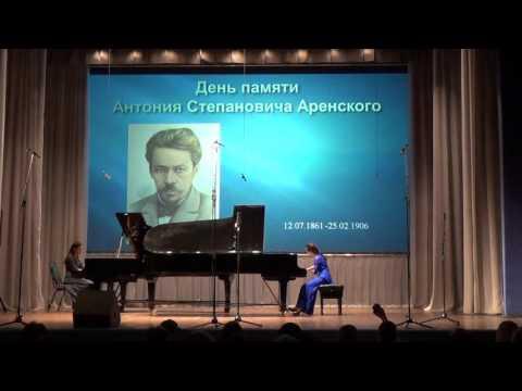 Аренский Антон - Сюита для оркестра (или двух фортепиано) №2