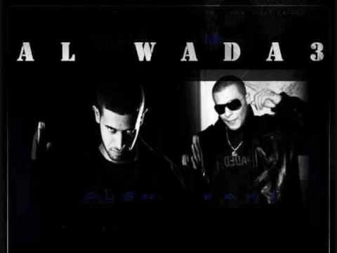Kawi Ft Rush  الوداع alwada3 كاوي & رش