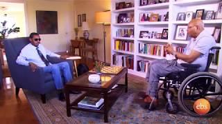 Reyot - Interview with Professor Getachew Haile Part 1