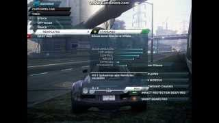 NFS13 DLC ! just crash