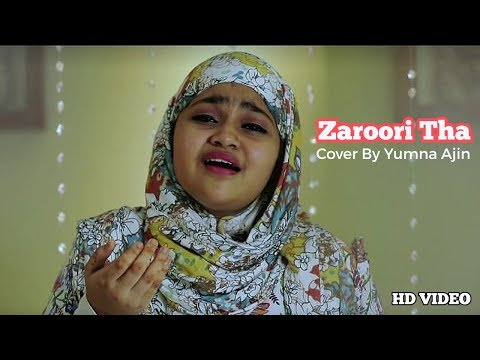 Zaroori Tha By Yumna Ajin | Yumna Ajin Official | FULL HD VIDEO thumbnail