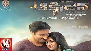 download lagu Balakrishnudu Trailer Review  Oxygen Release Problems  Vijayendra gratis