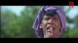 சிரிப்பை அடக்க முடியலடா..இந்த வீடியோ-வை சிரிக்காம பாக்குறவன் தான் கெத்து # Vadivelu Comedy Scenes