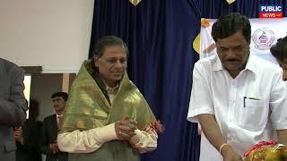 Download Lagu Sri Krishna International Educational Trust M 'COM Class Inaguration Gratis STAFABAND